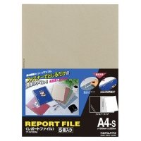 コクヨ レポートファイル A4タテ 2穴 40枚収容 グレー 1パック(5冊)