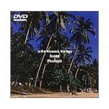Virtual Trip Samui&Phangan [DVD]