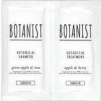 BOTANIST(ボタニスト) ボタニカルシャンプー&トリートメント スムース トライアル