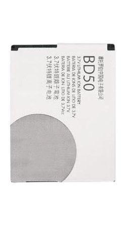 Akku passend zu Motorola Typ BD50, 750mAh / 2,8Wh, 3,7V, Li-Ion, Schwarz