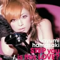 STEP you/is this LOVE?(DVD付)の詳細を見る