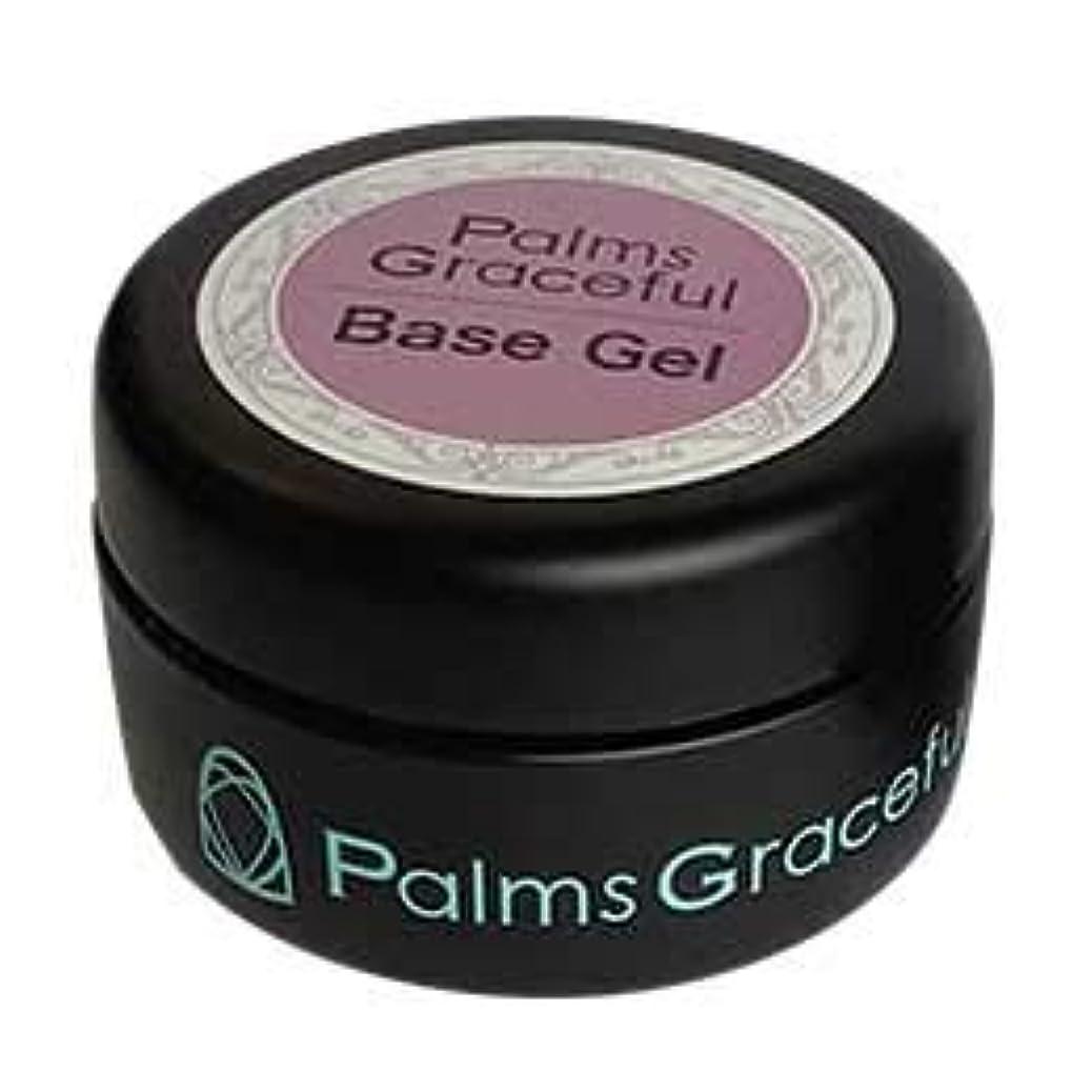 深さいちゃつく温室Palms Graceful ベースジェル 25g