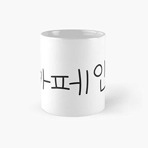 Cafeïne - Koreaans handschrift met actielijnen klassieke mok   Beste cadeau grappige koffiemokken 12 oz