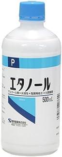 エタノールP 500ml(掃除)