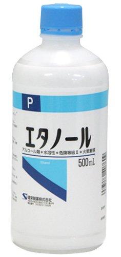 健栄製薬 エタノールP 500ml 掃除