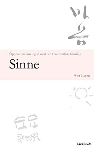 Sinne (Swedish Edition)