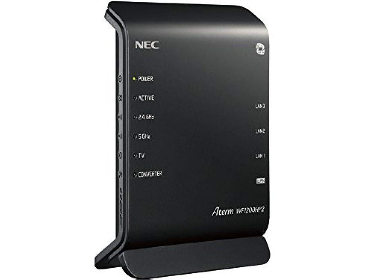 小競り合いルネッサンス廃棄NEC Aterm WF1200HP2 PA-WF1200HP2