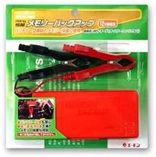 (まとめ) メモリーバックアップ 1686 【×5セット】 ds-1631381
