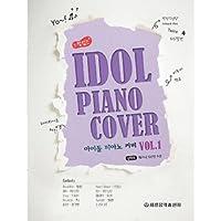 韓国楽譜集 感じのある アイドル ピアノ カバー Vol.1