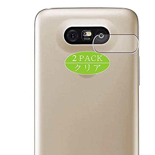 VacFun 2 Piezas Protector de Lente de cámara, compatible con LG G5...