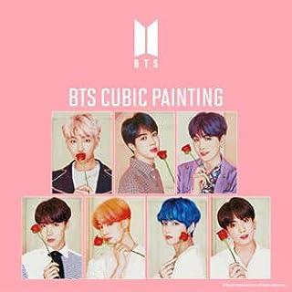 BTS CUBIC PAINTING 防弾少年団 DIY キュービック ペインティング(7種1択)Kstargate限定 (JUNGKOOK)
