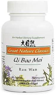Great Nature Classics - Qi Bao Mei Ran Wan - 90 Caplets