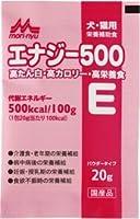 ワンラック エナジー500 20g(バラ)