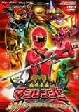 魔法戦隊マジレンジャー VOL.2[DVD]