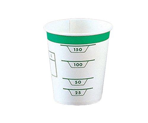 日昭産業 尿コップ ハルンカップA 210mL 100個 グリーン 1セット(300個:100個×3箱) 0-3177-02