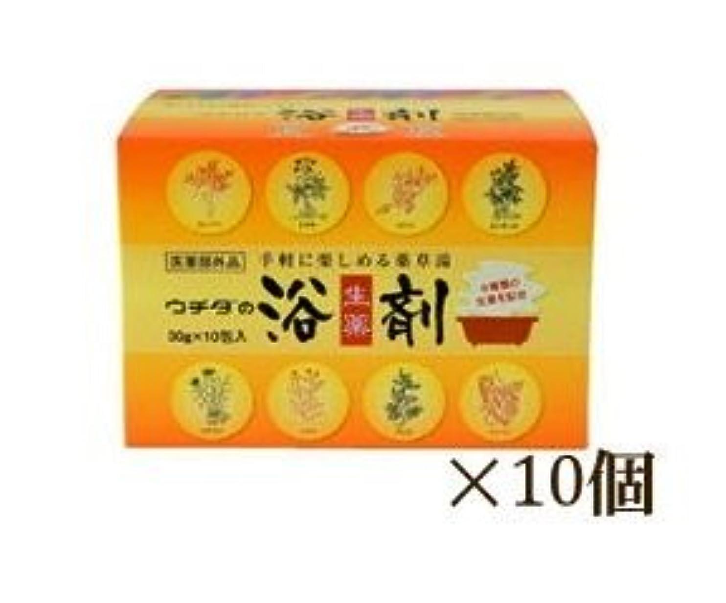 みすぼらしい製作押すウチダの生薬浴剤 10箱セット (1箱30g×10包) 医薬部外品