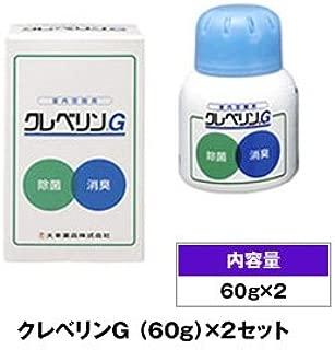 クレベリンG 60g (2個セット)