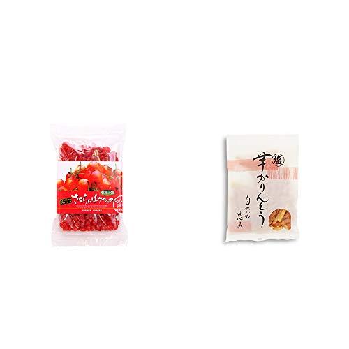 [2点セット] 収穫の朝 さくらんぼグラッセ ラム酒風味(180g)・塩芋かりんとう(150g)