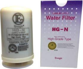 HG-N Filter