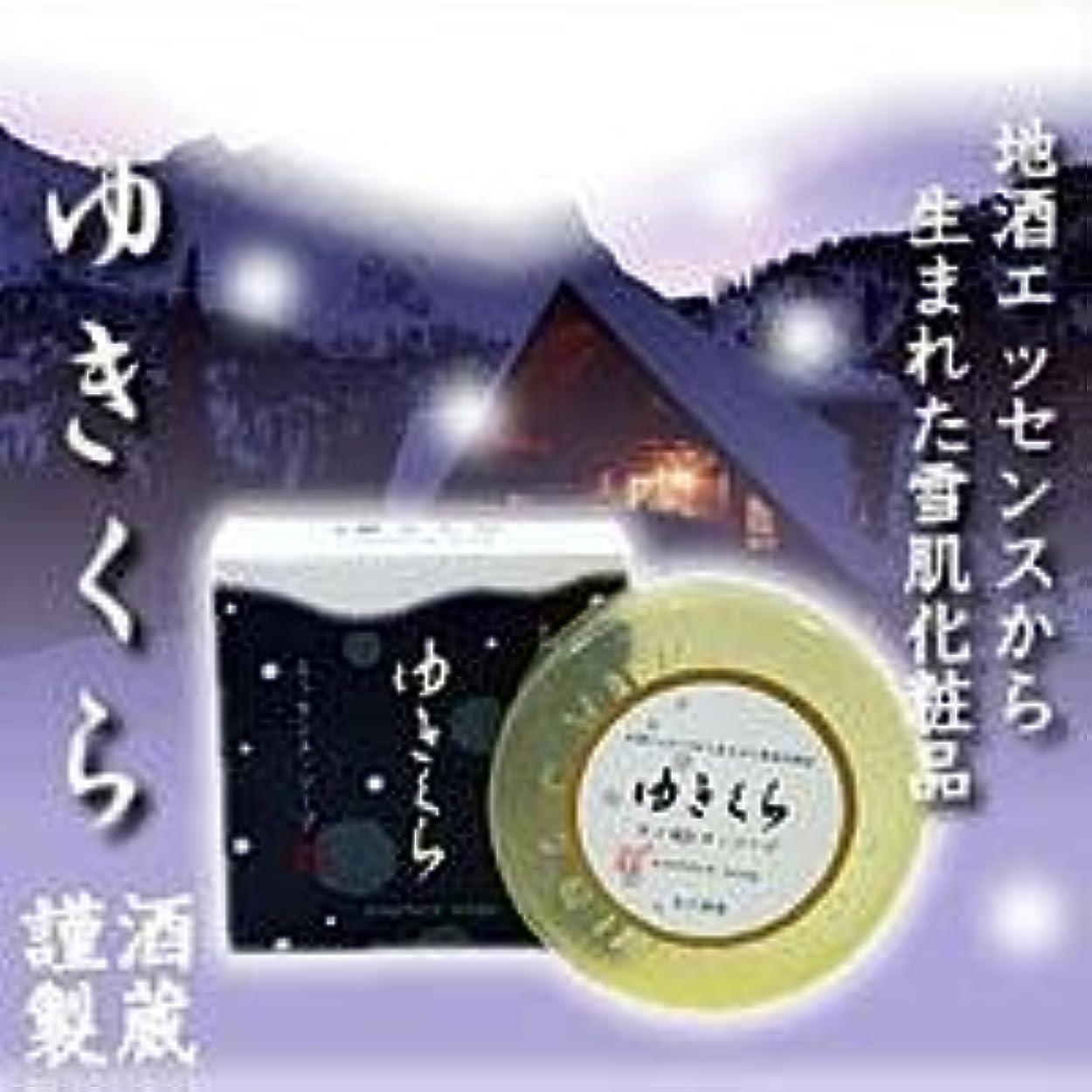 安心偽物インスタンスゆきくら透明石鹸 エッセンスソープ90g
