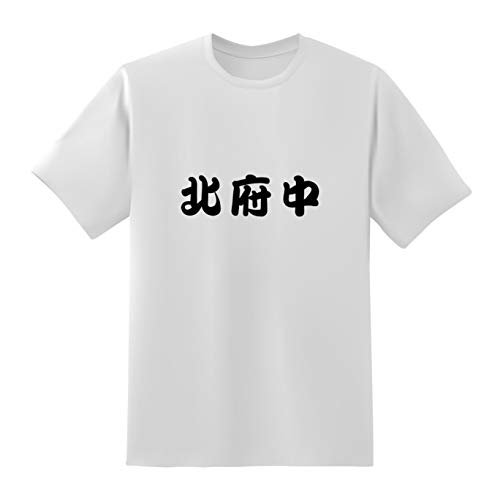 おもしろTシャツ原宿商店 【北府中】 白黒 半袖 文字 tシャツ