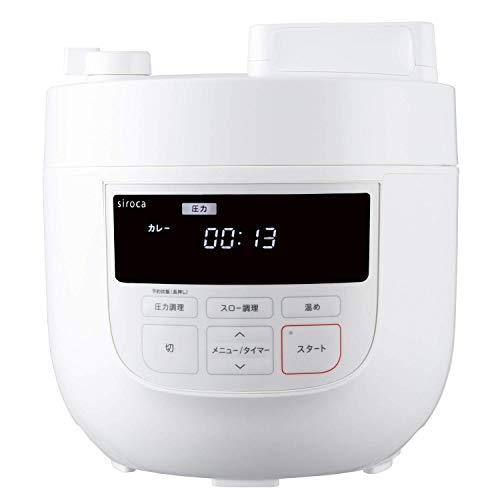 シロカ電気圧力鍋SP-4D151ホワイト[大容量4Lモデル/1台6役(圧力・無水・蒸し・炊飯・スロー調理・温め直し)]