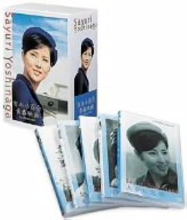 吉永小百合 青春映画 ANA特選DVD-BOX
