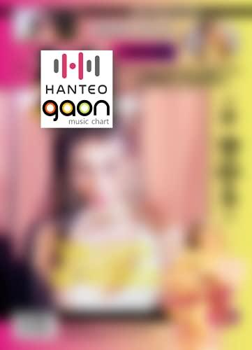 Sun Mi - 1/6 One Sixth (3rd Mini Album) Album+BolsVos K-POP Webzine (9p), Decorative...
