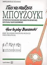 How to Play Bouzouki