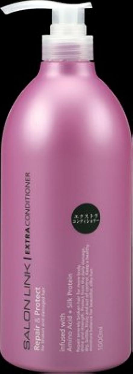 マトリックス威する症状熊野油脂 サロンリンク エクストラコンディショナー 本体 1L×10本セット  ラグジュアリーな気分に浸れるヨーロピアンフローラルの香り