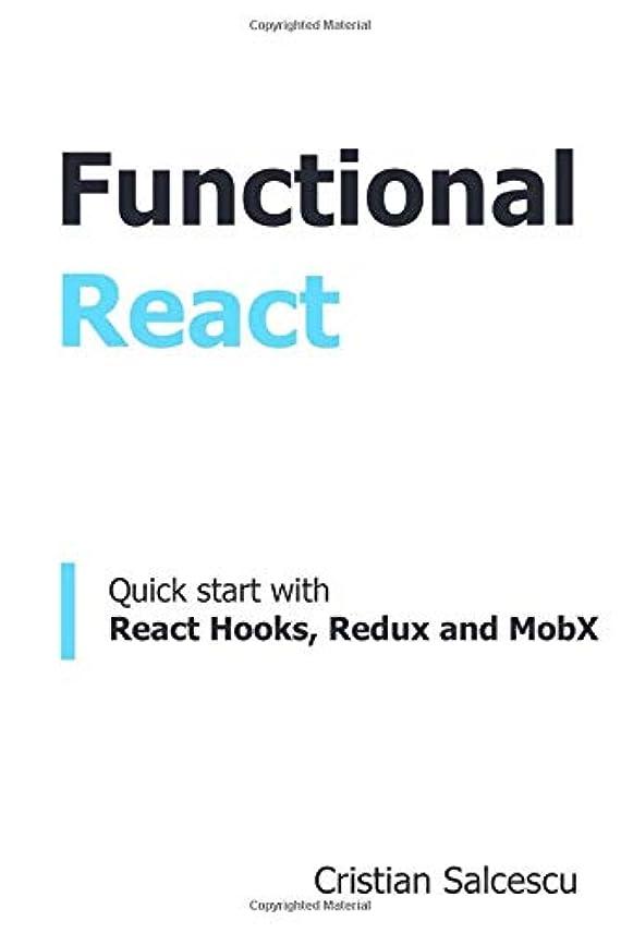 ゴシップホバーチロFunctional React: Quick start with React Hooks, Redux and MobX