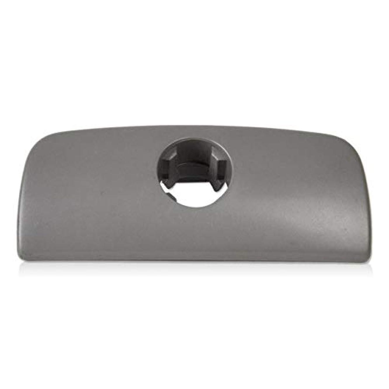 SalaBox-Accessories - 06B129723J New Armrest Glove Box Handle Cover Lid Lock Hole For VW Passat B5 1998 1999 2000 2001 2002 2003 2004 2005#