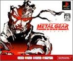 Metal Gear Solid Integral (PSOne Books) [Japan Import]