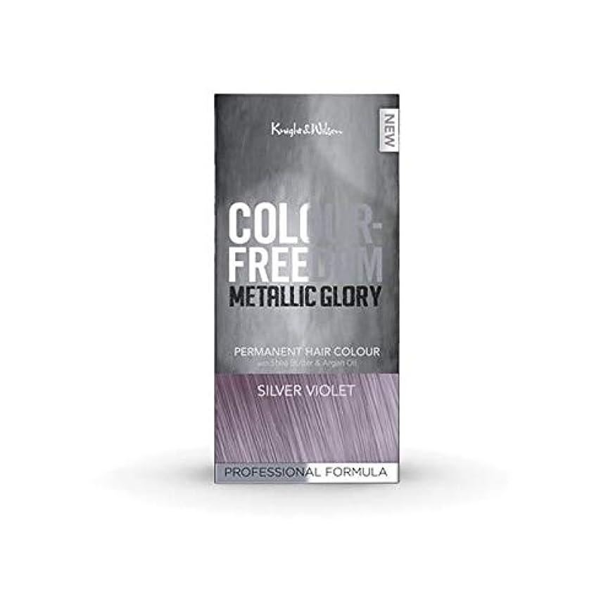 ナース不安小川[Colour Freedom ] カラー自由メタリック栄光シルバーバイオレット - Colour Freedom Metallic Glory Silver Violet [並行輸入品]