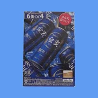 サントリー 金麦500ml×24缶