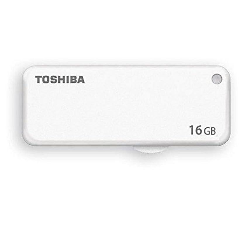 勧める癒す部門16GB TOSHIBA 東芝 USBメモリー TransMemory USB2.0 スライド式 ホワイト 海外リテール THN-U203W0160A4 [並行輸入品]