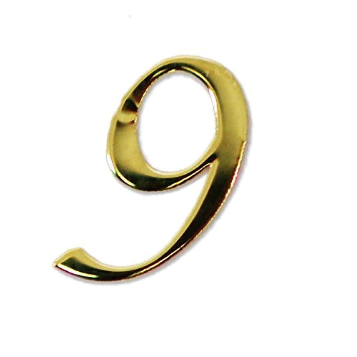 請求可能洞察力のある歩道数字の薄型メタルパーツ ゴールド 30枚 (9(nine/九)=3mm×5mm)
