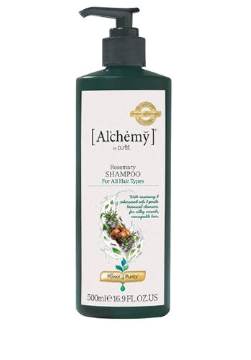 刃明確にむちゃくちゃ【Al'chemy(alchemy)】アルケミー ローズマリーシャンプー(Rosemary Shampoo)(ノーマル髪用)500ml