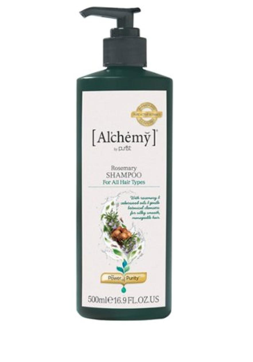 バーマド暴行散文【Al'chemy(alchemy)】アルケミー ローズマリーシャンプー(Rosemary Shampoo)(ノーマル髪用)500ml