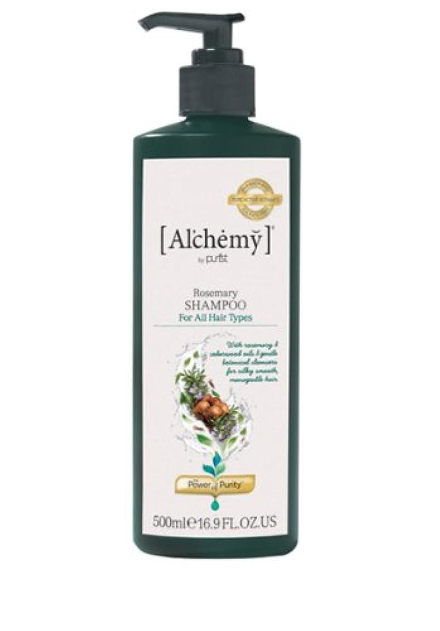 焦がすおなかがすいた知性【Al'chemy(alchemy)】アルケミー ローズマリーシャンプー(Rosemary Shampoo)(ノーマル髪用)500ml