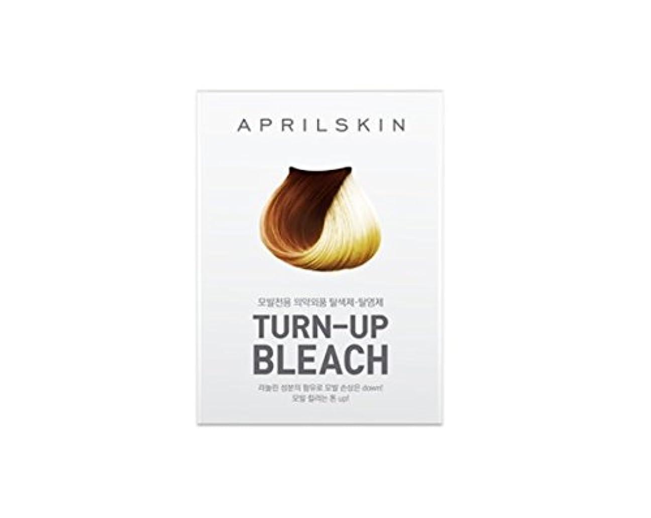 キャプション北米シャワーエープリル?スキン [韓国コスメ April Skin] 漂白ブリーチ(ヘアブリーチ)Turn Up Bleach (Hair Bleach) [海外直送品]