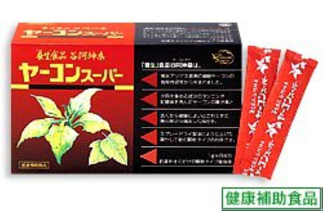 透過性バーインポート〔全薬工業〕養生食品 ヤーコンスーパー(84包)×3個セット