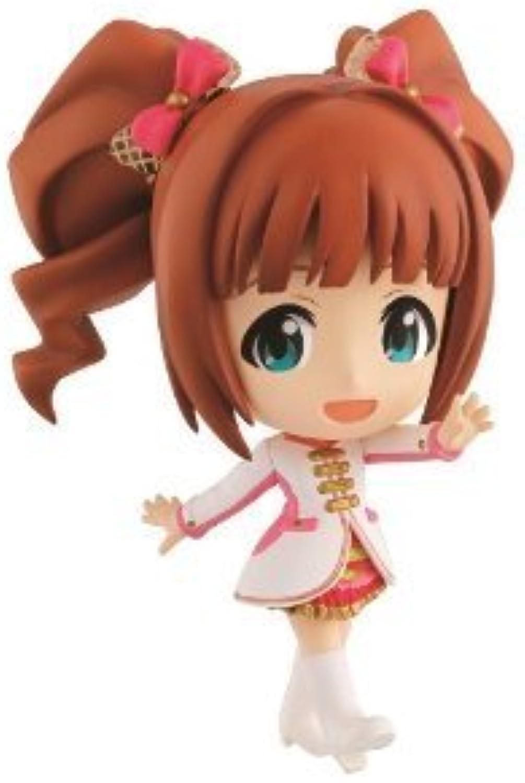 Character Yayoi Takatsuki single item N Kuji Premium Idolmaster PART1 H award matter most (japan import)