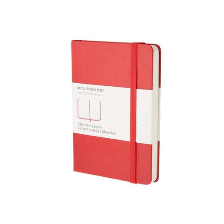 Moleskine Red Plain Notebook