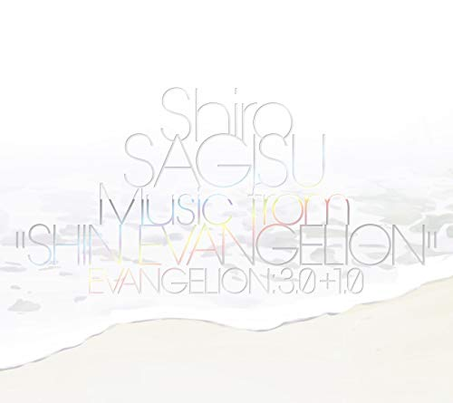"Shiro SAGISU Music from""SHIN EVANGELION"""