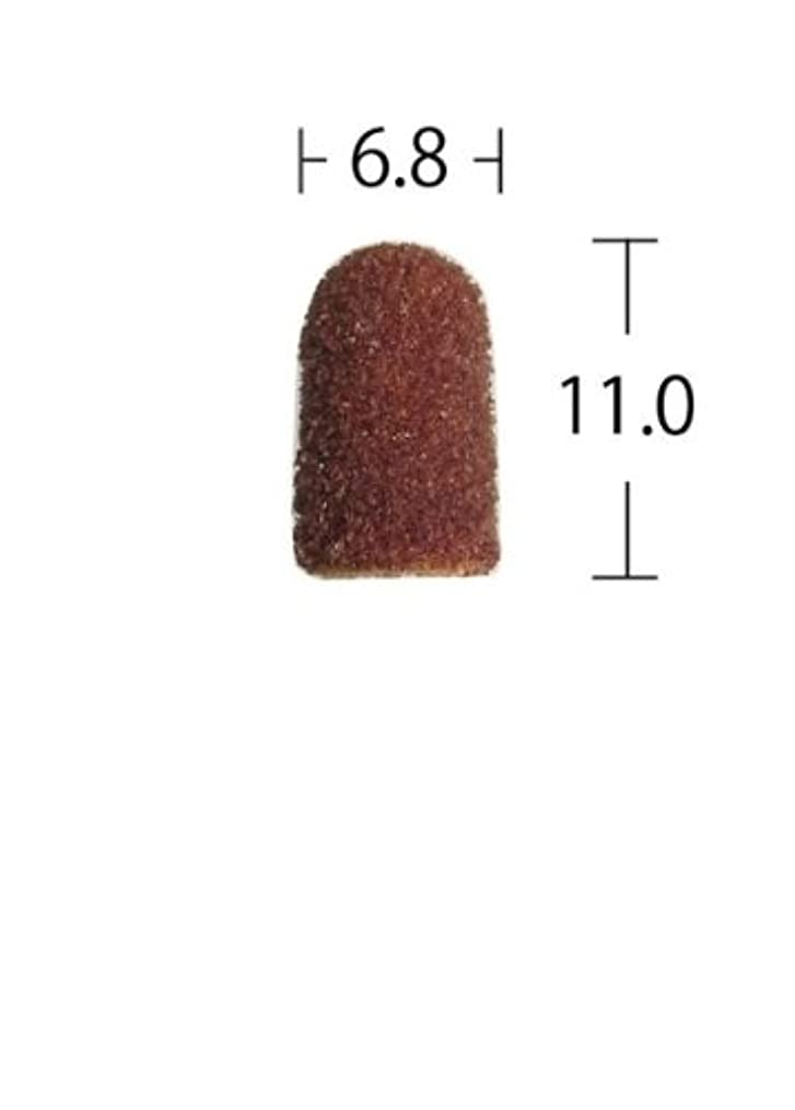 サイレント責縫うキャップサンダー 粗目#80 b-5C 直径 5mm 3個入