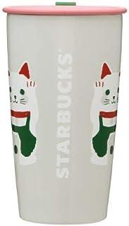 スターバックス ステンレス カップシェイプ ボトル 招き猫 355ml ニューイヤー 2020