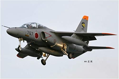 ホビーボス 1/72 エアクラフトシリーズ 航空自衛隊 T-4練習機 プラモデル 87266