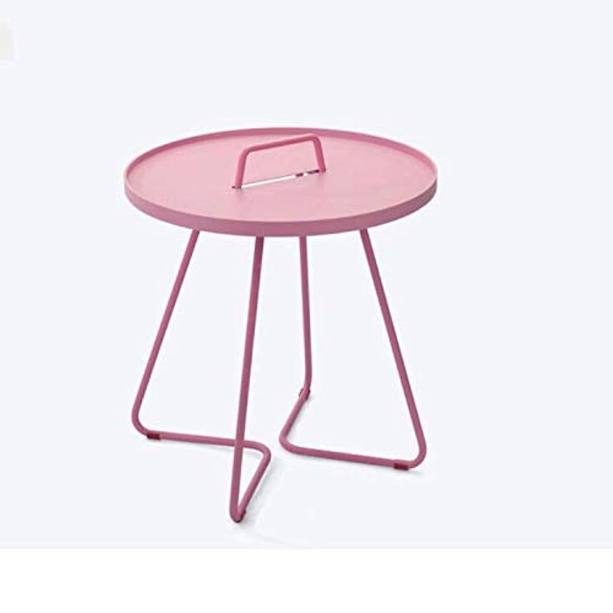 壁機会のぞき穴トレイ アクセント エンド テーブル,サイド テーブル ラウンド 金属製のコーヒー テーブル-ピンク 44x46cm(17x18inch)