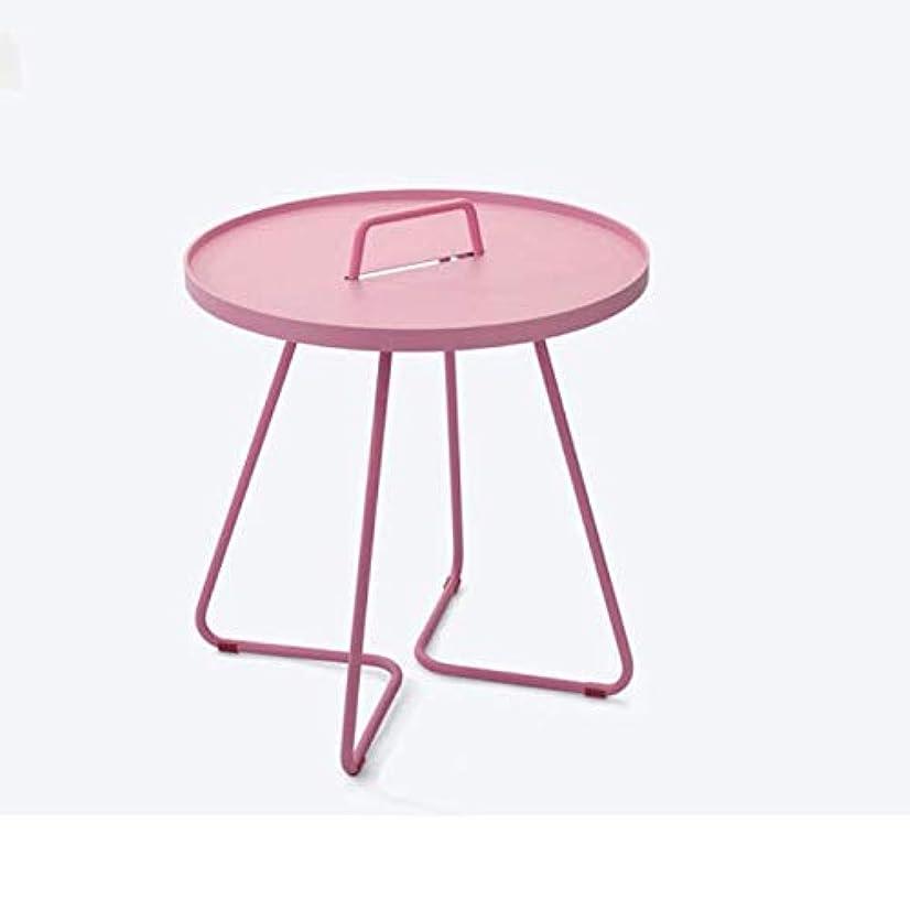 降臨メニュー長くするトレイ アクセント エンド テーブル,サイド テーブル ラウンド 金属製のコーヒー テーブル-ピンク 44x46cm(17x18inch)